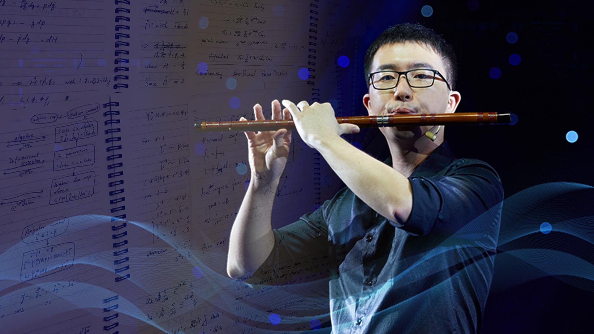 Zheng Huiyuan | A Chinese folk music flutist who loves theoretical physics