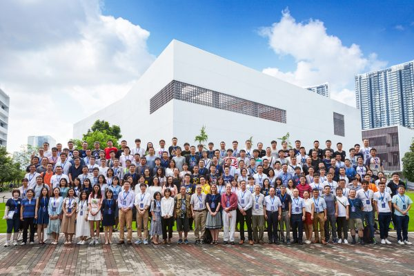 SUSTech hosts first International Summer School on Earth and Planetary Sciences