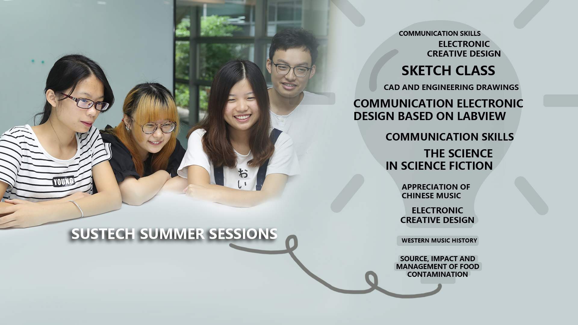 SUSTech Summer Sessions | Learn, Create, Grow