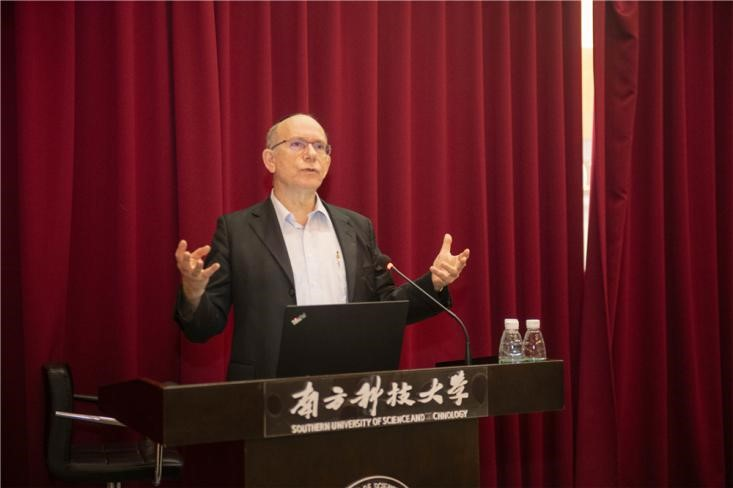 Epigenetics expert speaks at SUSTech