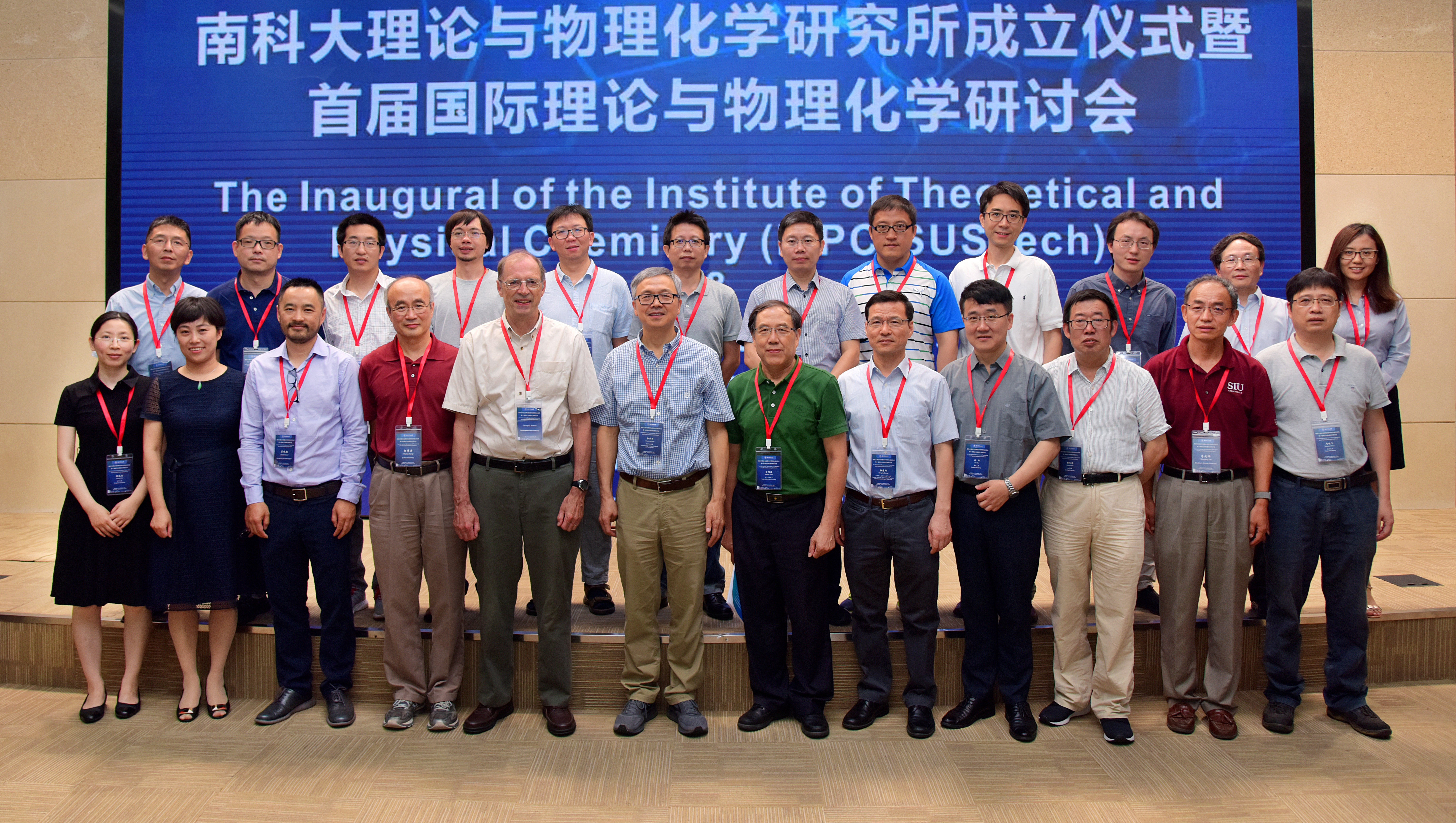 College of Science holds international symposium
