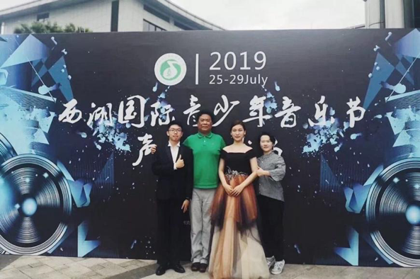 SUSTech students take top gong at 2019 West Lake International Youth Music Festival