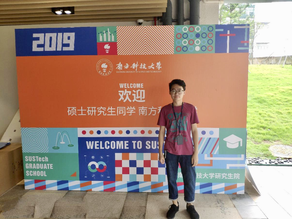 Masters freshman: SUSTech is my second home