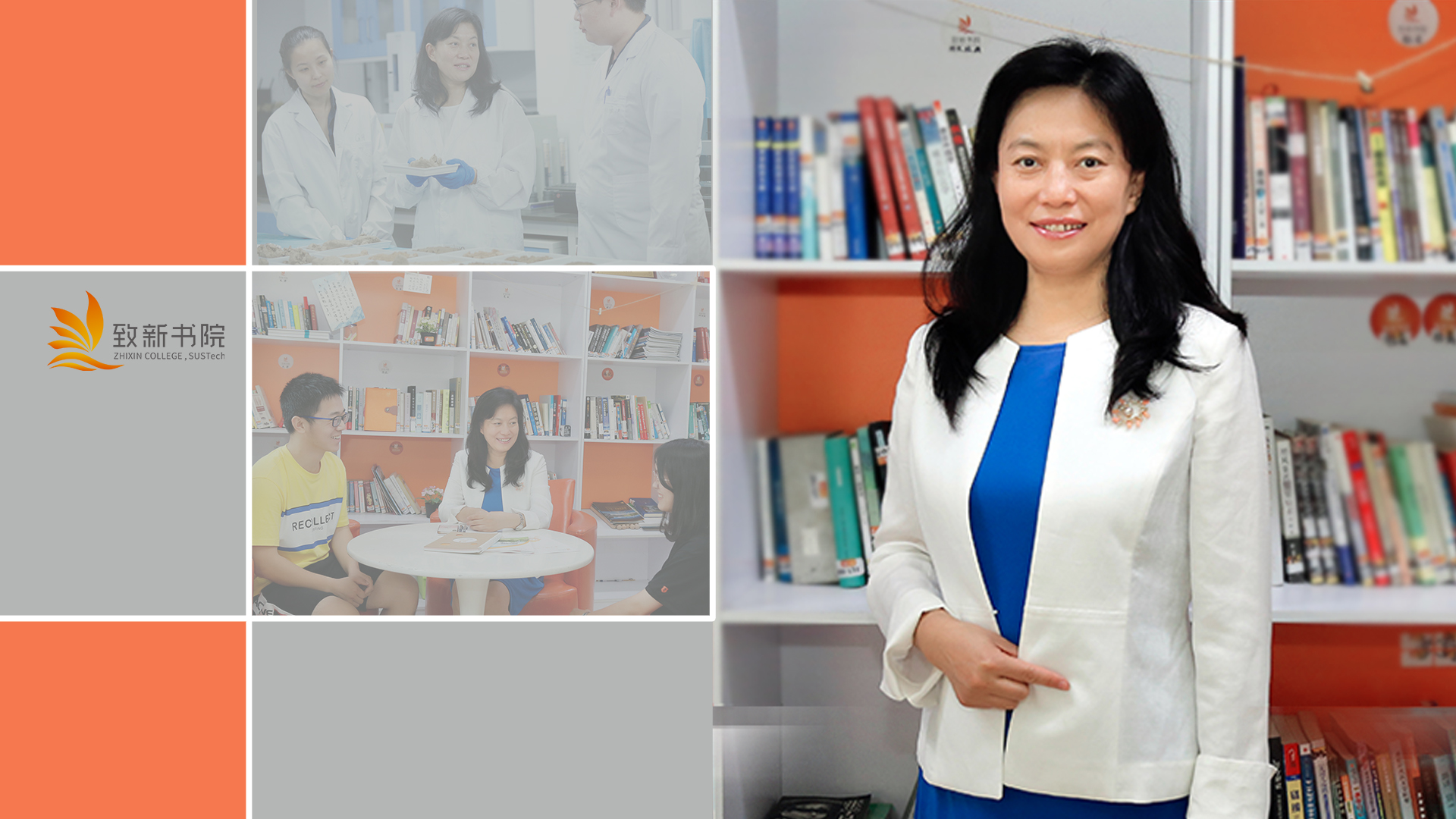Zhixin College Dean Shi Jianghong welcomes new students to her College