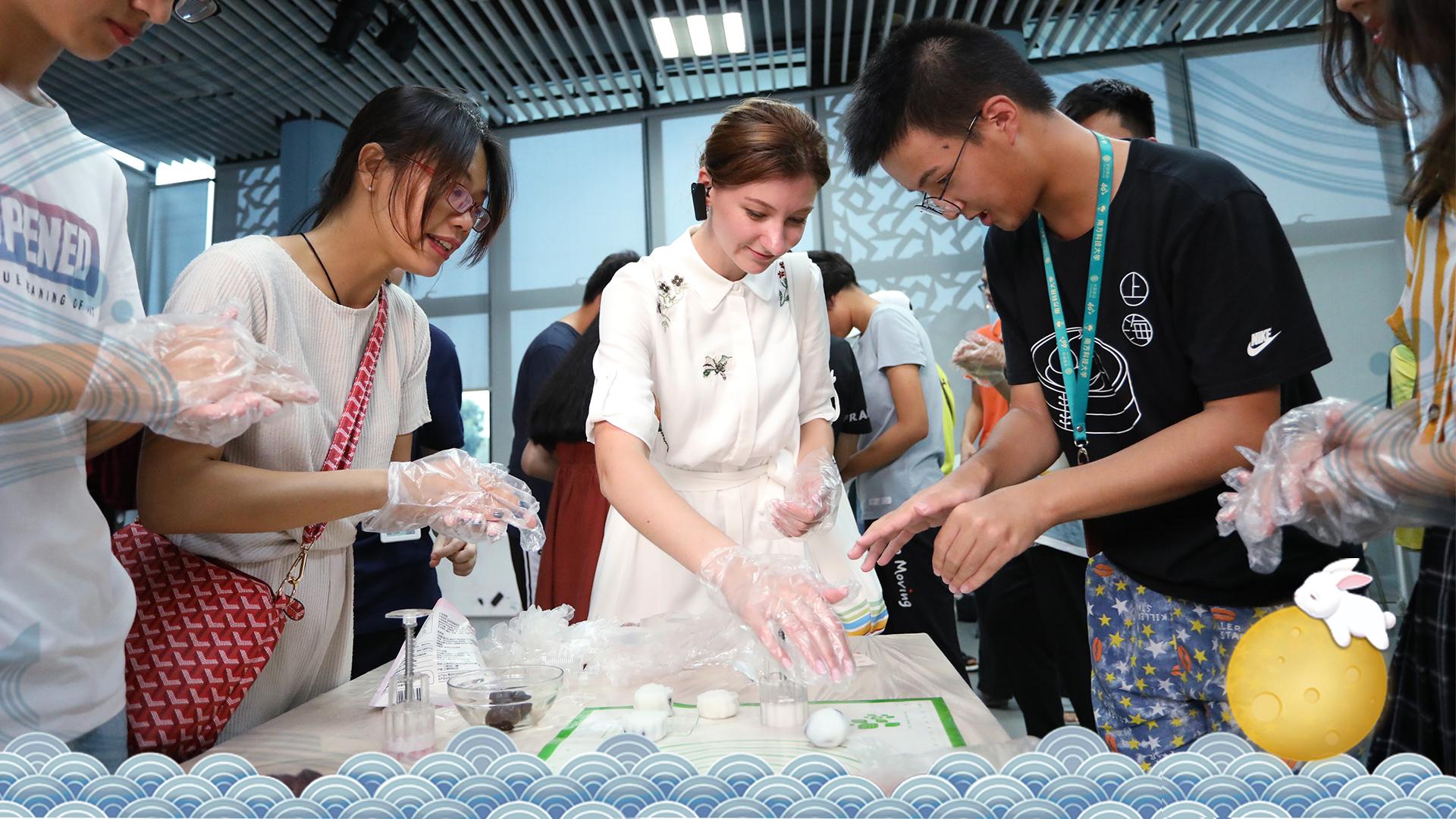 Shanghai Cooperation Organization brings media delegation to SUSTech