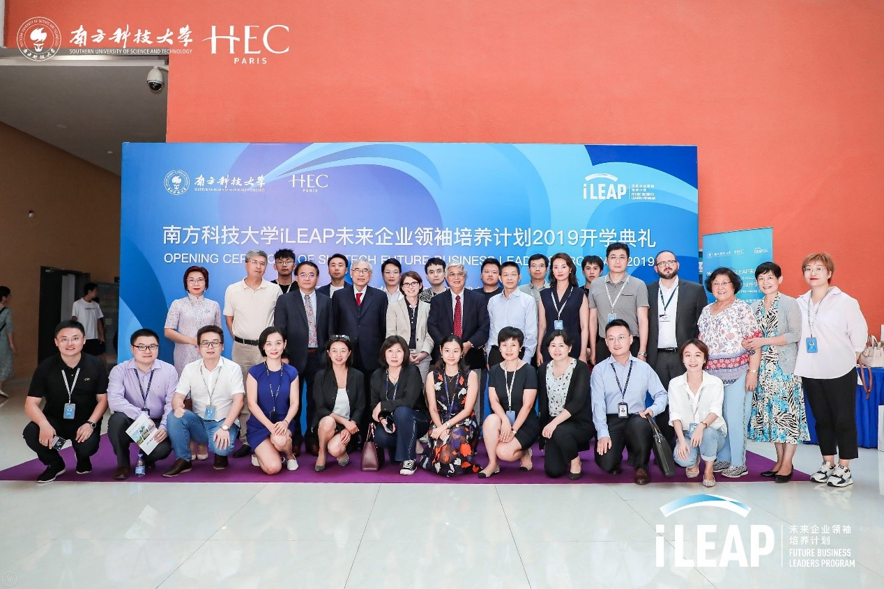 iLEAP Future Business Leaders Program launched
