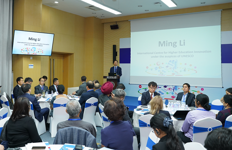 UNESCO higher education consultation held at SUSTech