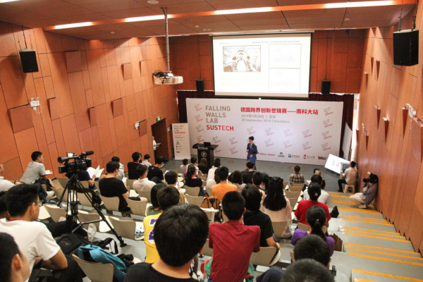 Falling Walls Lab takes place at SUSTech
