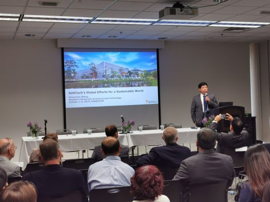 SUSTech Vice Provost spoke at US-China Environment and Sustainability Forum