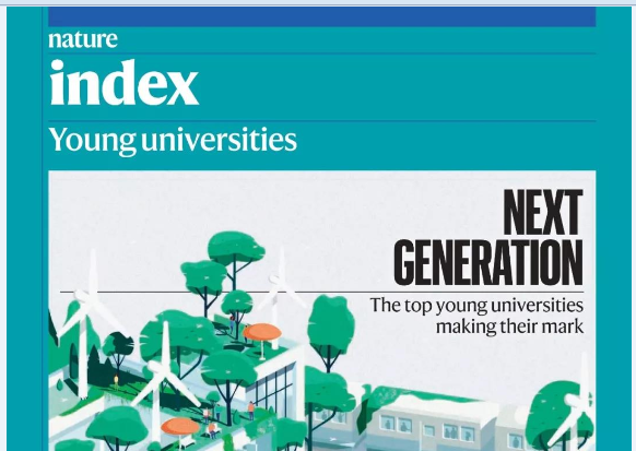 SUSTech ranked 7th in Nature Index Young Universities world rankings