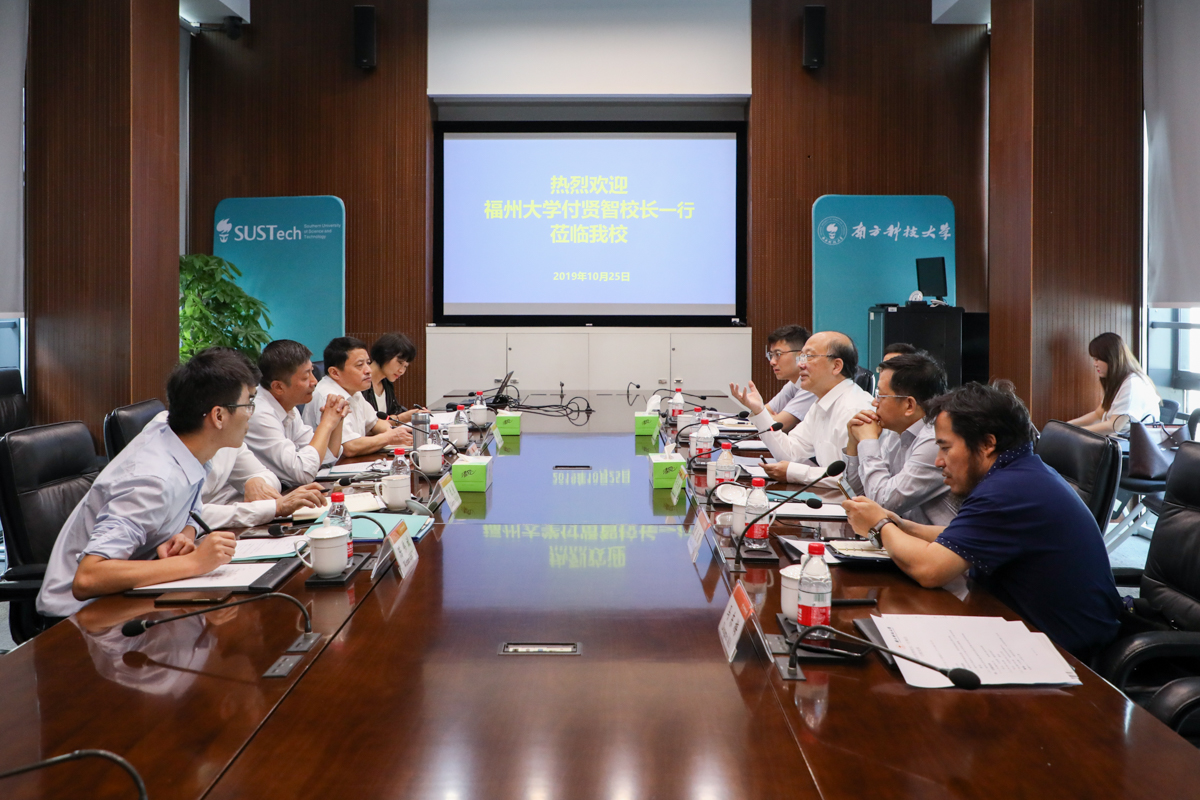 Fuzhou University president brings delegation to SUSTech