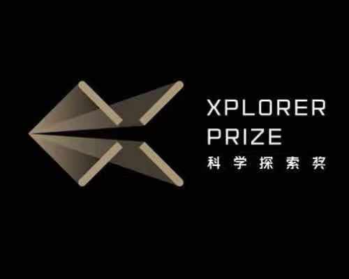 "SUSTech Professors receive ""Xplorer Prizes"" in Beijing"