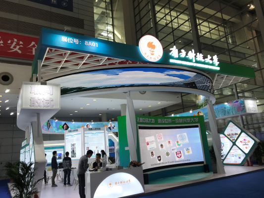 SUSTech continues to bring innovative projects to the China High-Tech Fair