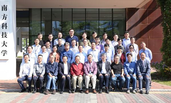 Department of Physics holds strategic seminar