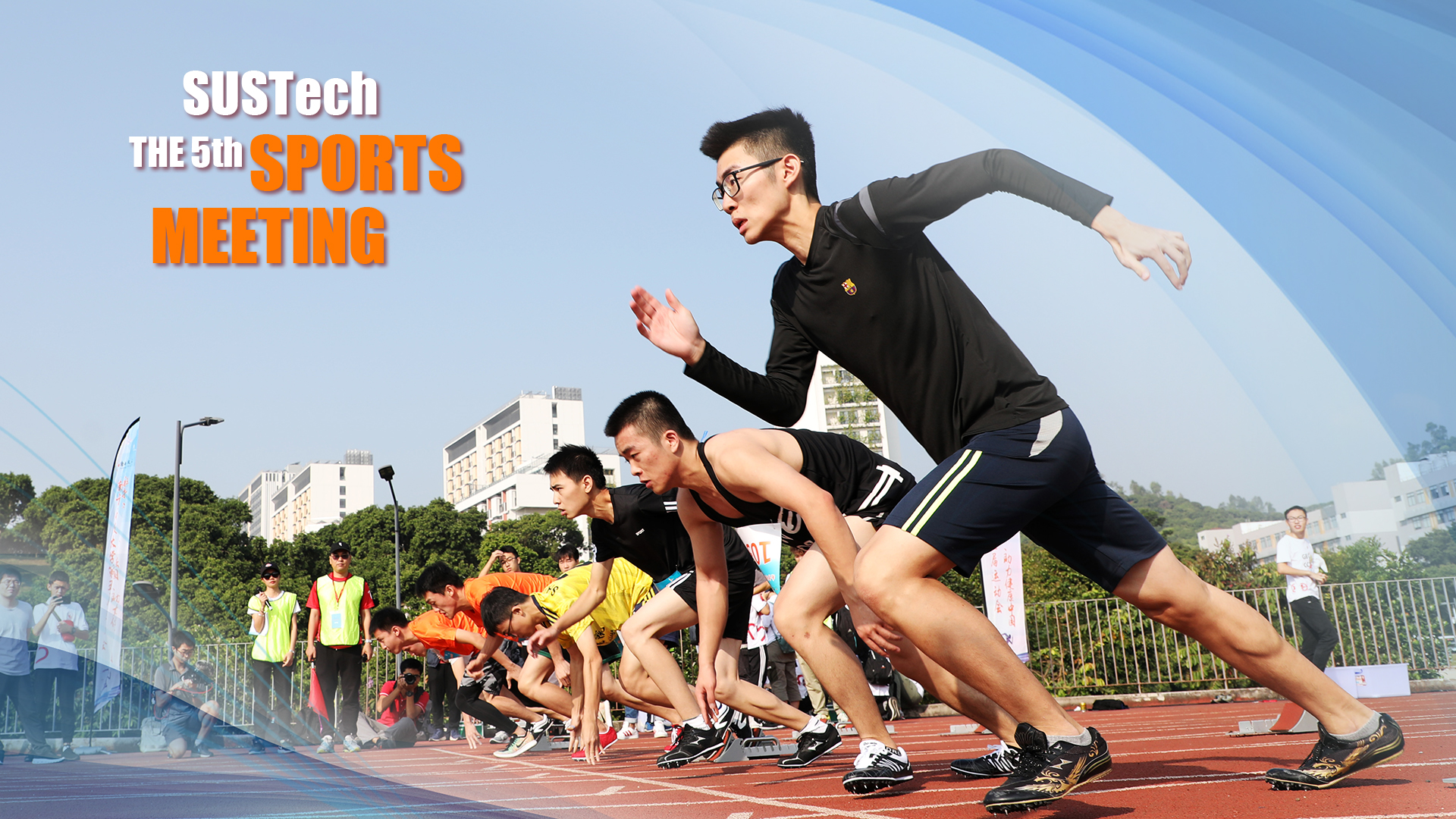 5th Annual SUSTech Sports Meeting successfully held