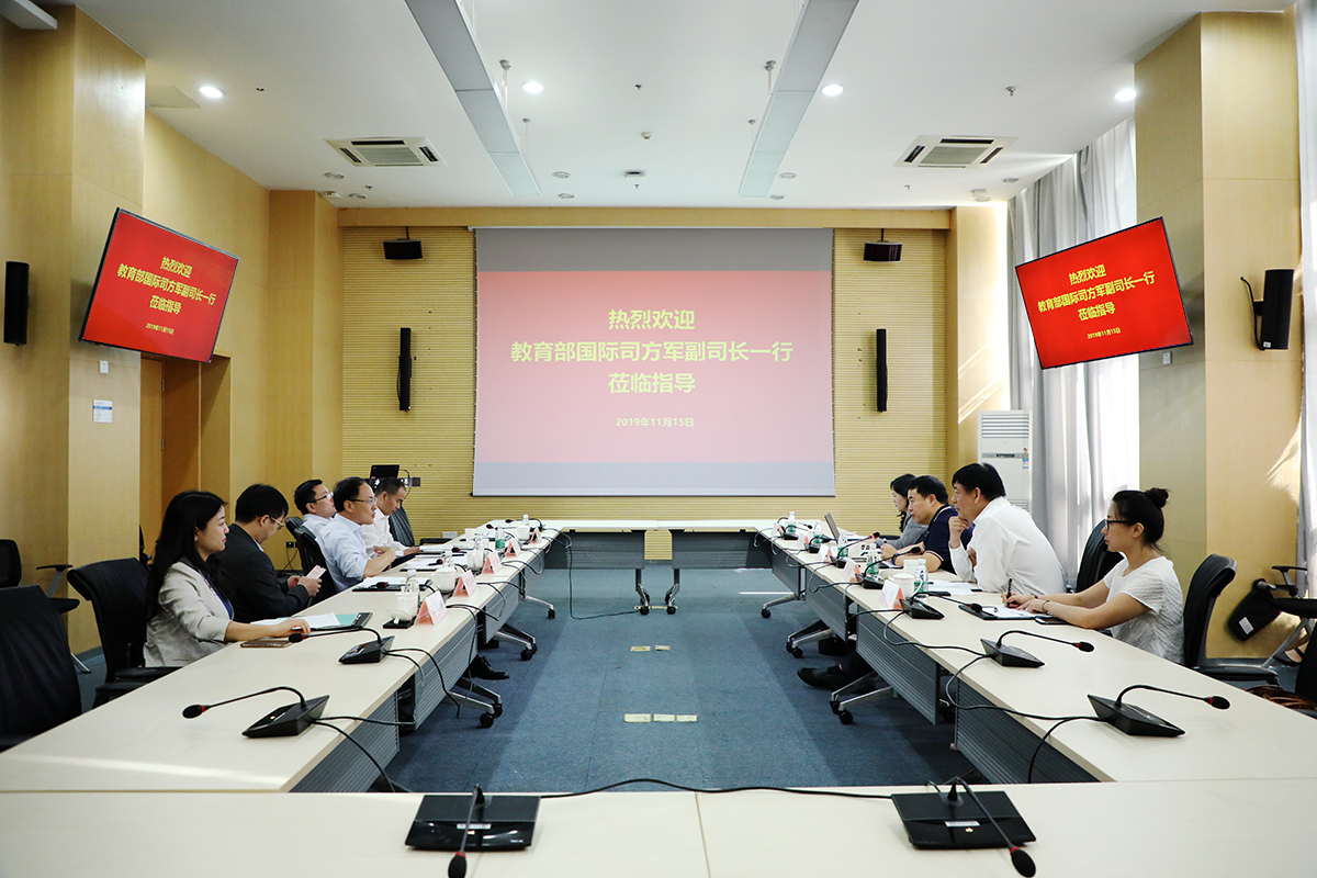 MoE Department of International Cooperation and Exchanges Deputy Director visited SUSTech