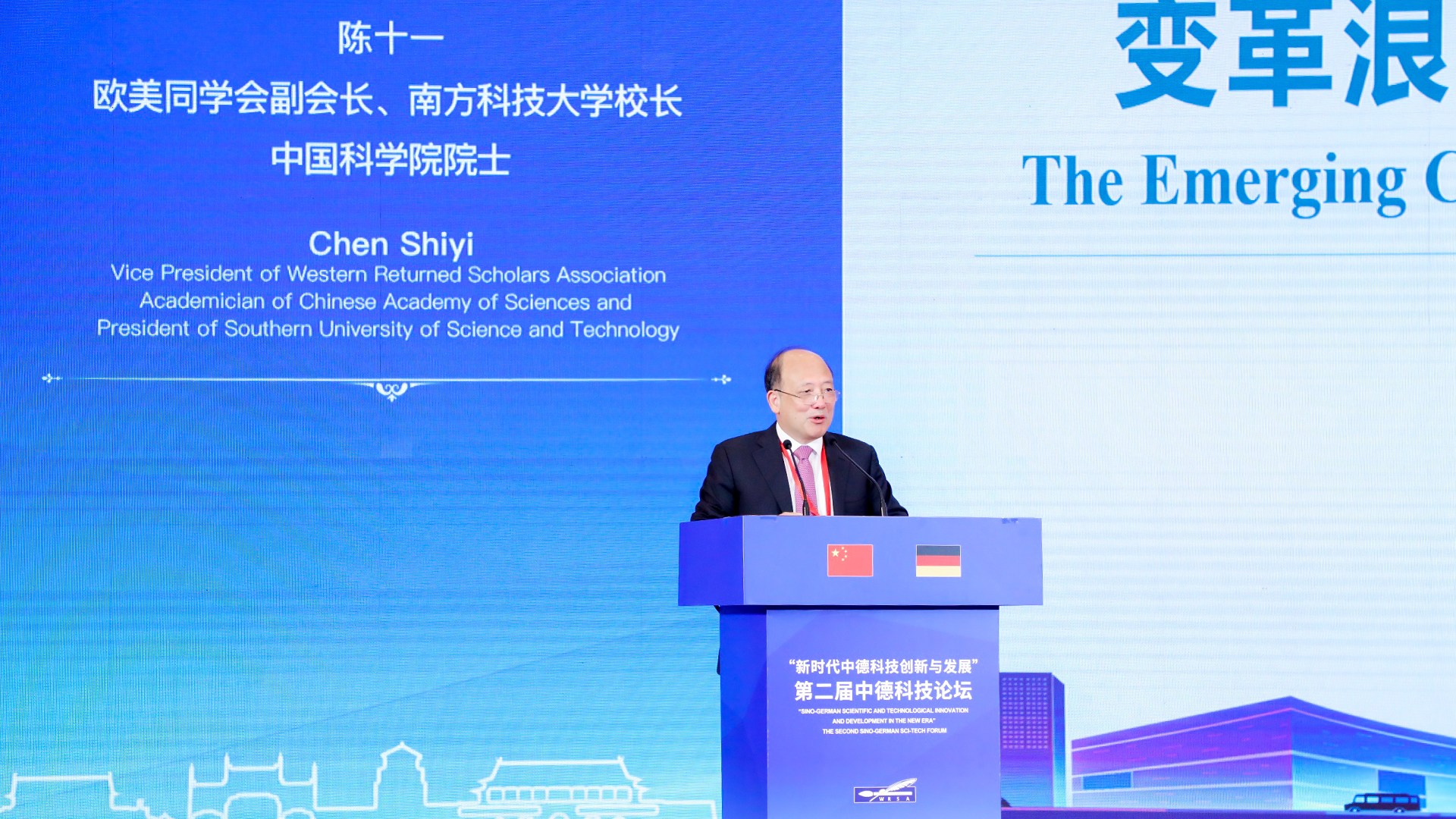 SUSTech President delivers keynote speech at 2nd Sino-German Sci-Tech Forum