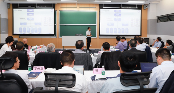 Materials Science holds its strategic seminar