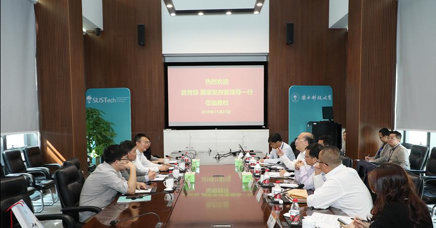 MoE Development Planning Department Deputy Director visits SUSTech