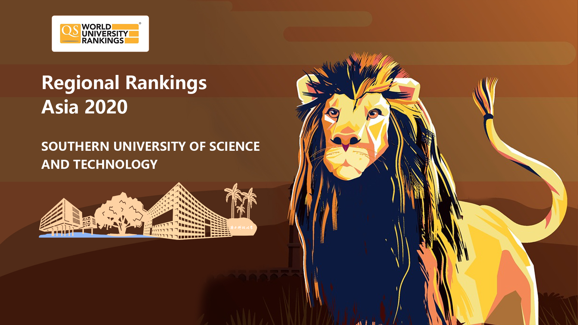 SUSTech leaps forward in 2020 QS World University Rankings : Asia