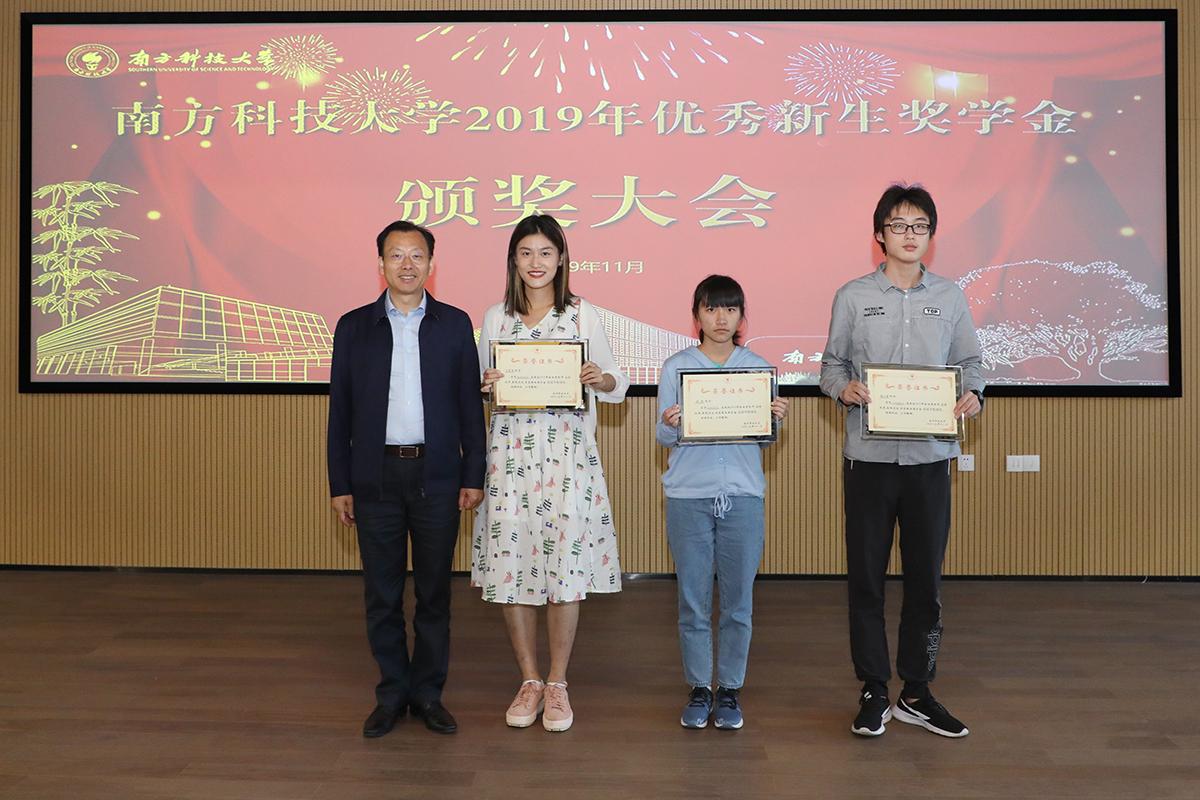SUSTech congratulates scholarship-winning freshmen