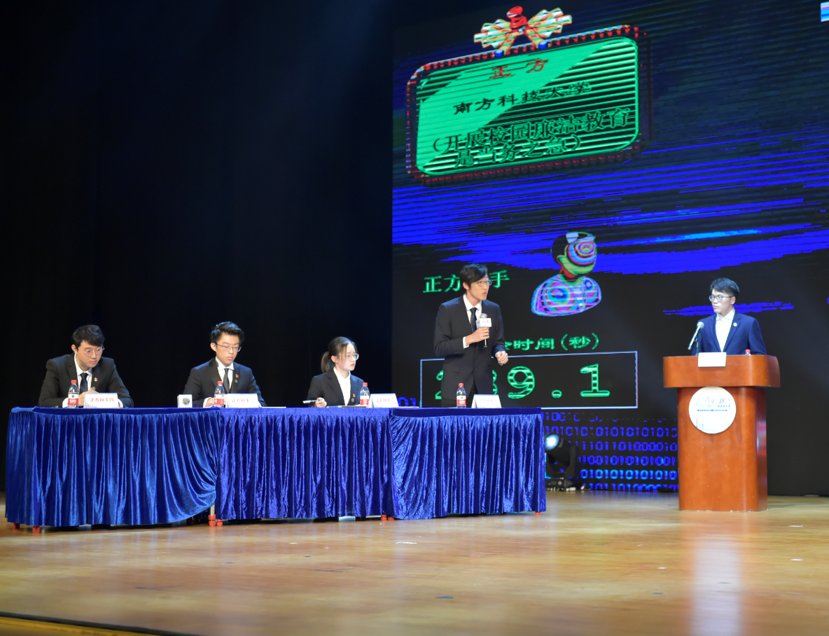 SUSTech students win Chinese debate and dramatic competitions