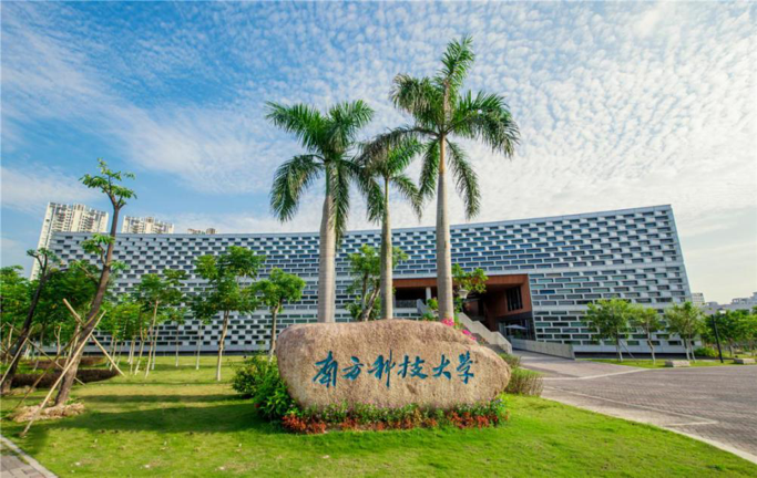 Three SUSTech disciplines approved as first-class in Guangdong