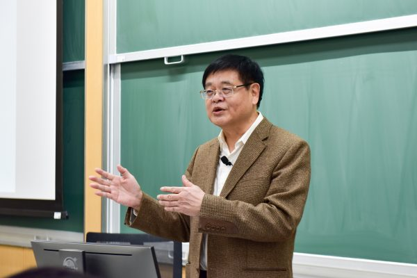 PKU professor speaks on international relations at SUSTech