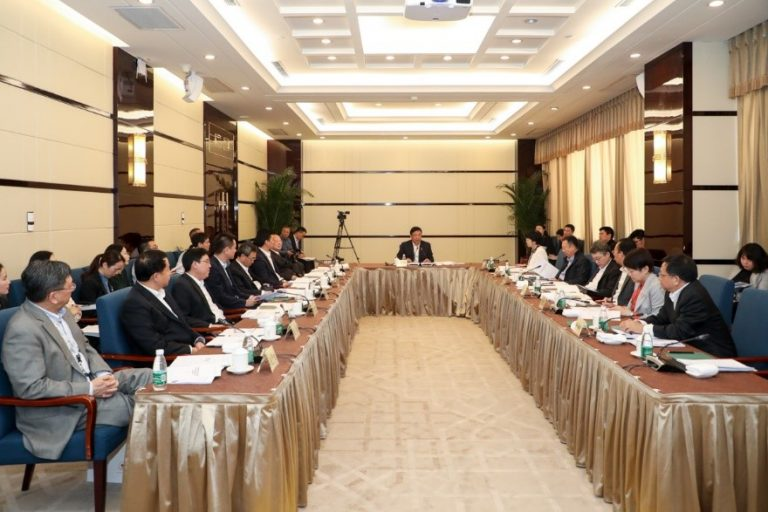 SUSTech Council Standing Committee convenes its first meeting