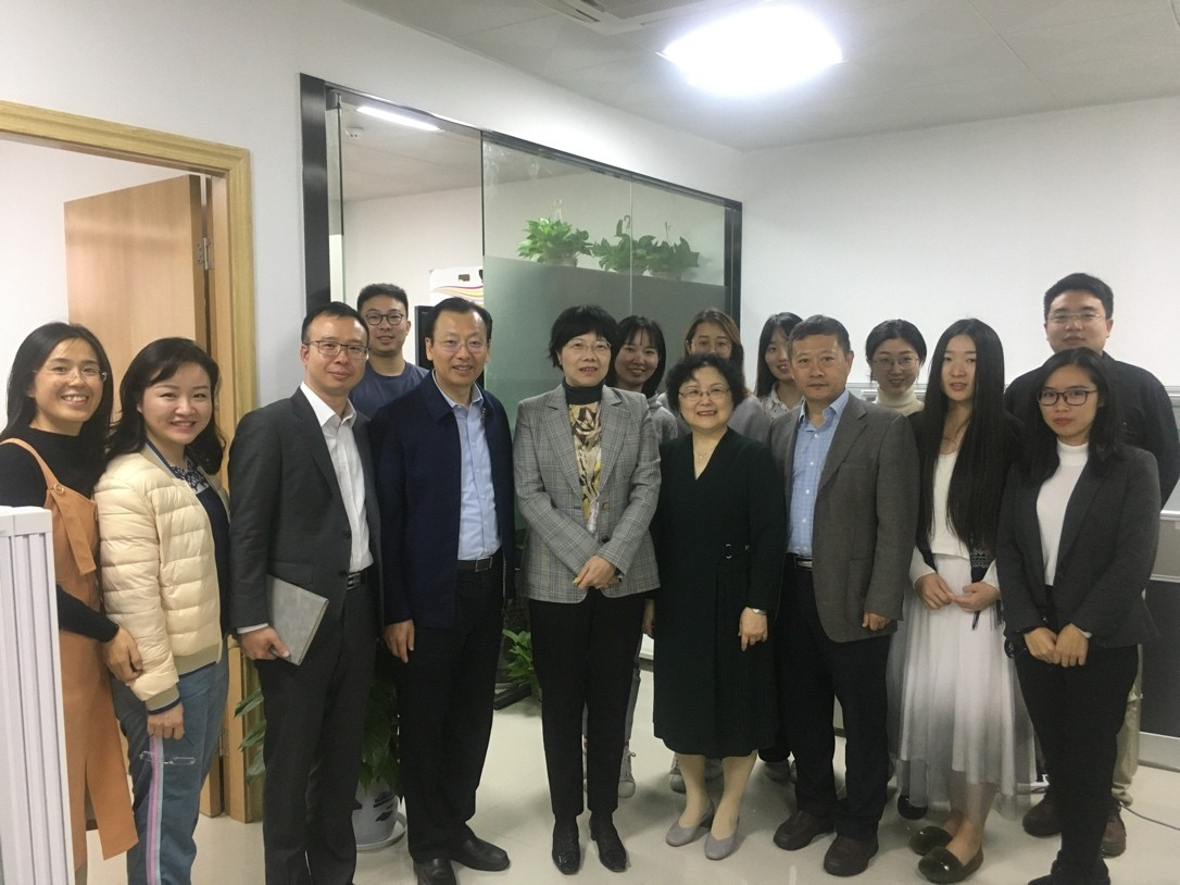 SUSTech University Council Chairperson Guo Yurong visited Center for Higher Education Research