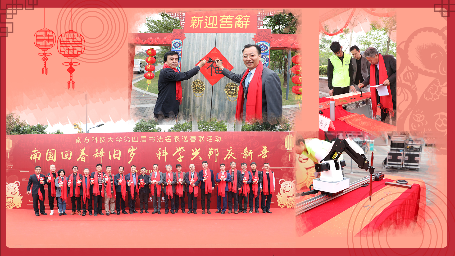 Fourth Spring Couplet Calligraphy Festival livens first day on campus in 2020