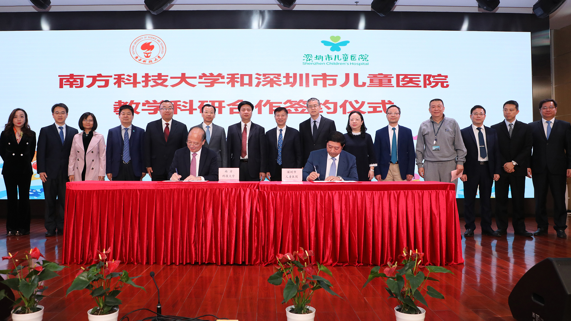 SUSTech signs teaching & research agreement with Shenzhen Children's Hospital