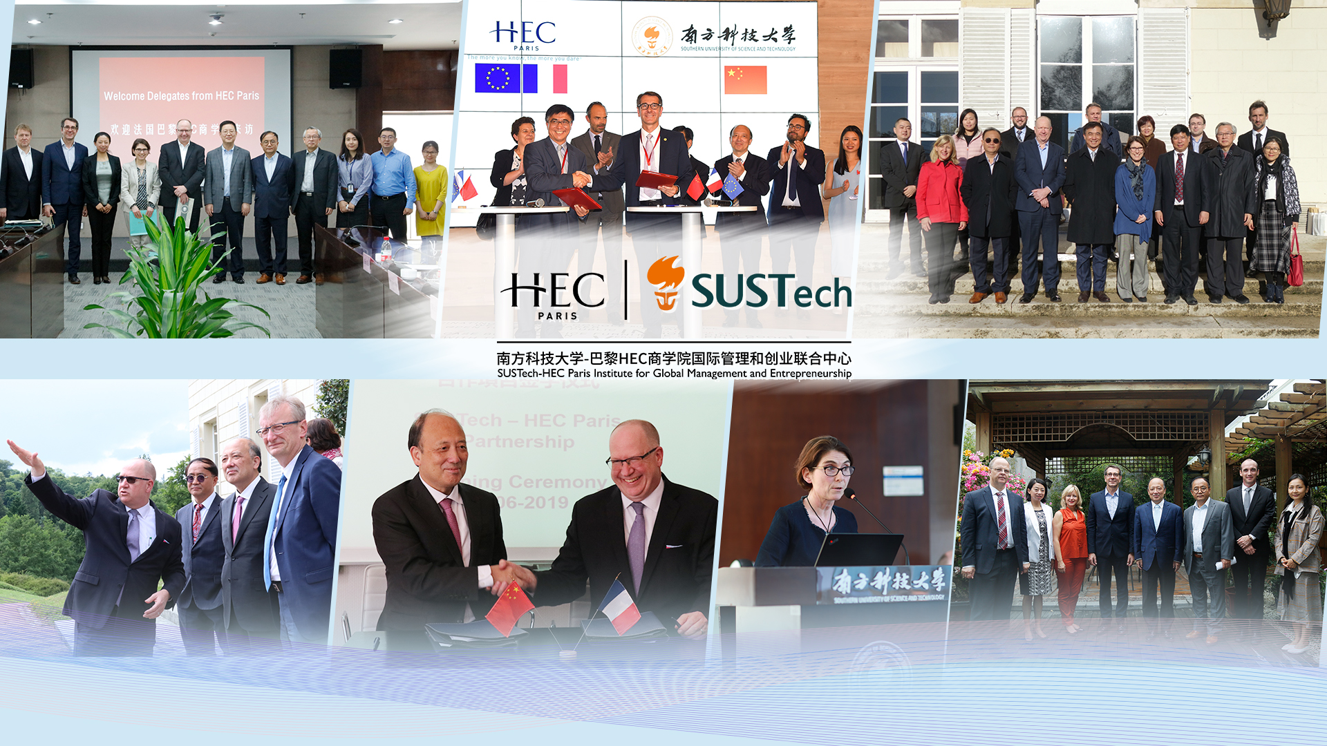 SUSTech, HEC Paris establish Joint Institute for Global Management and Entrepreneurship