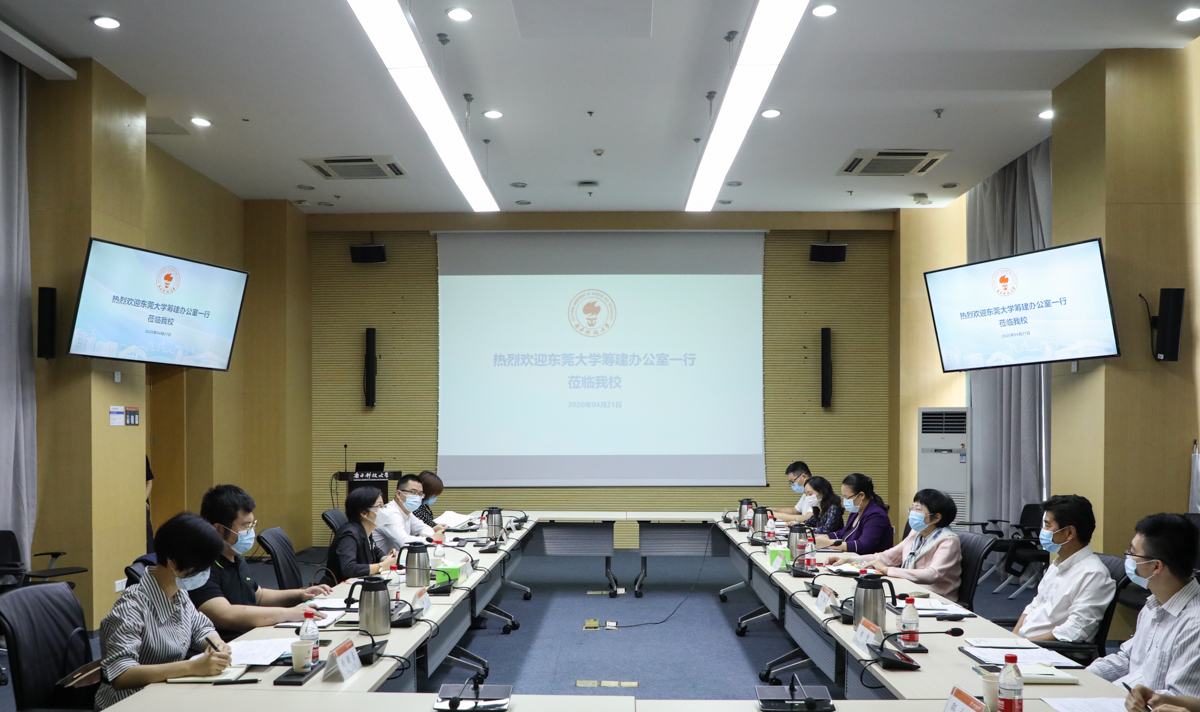 Dongguan University Preparatory Office visits SUSTech