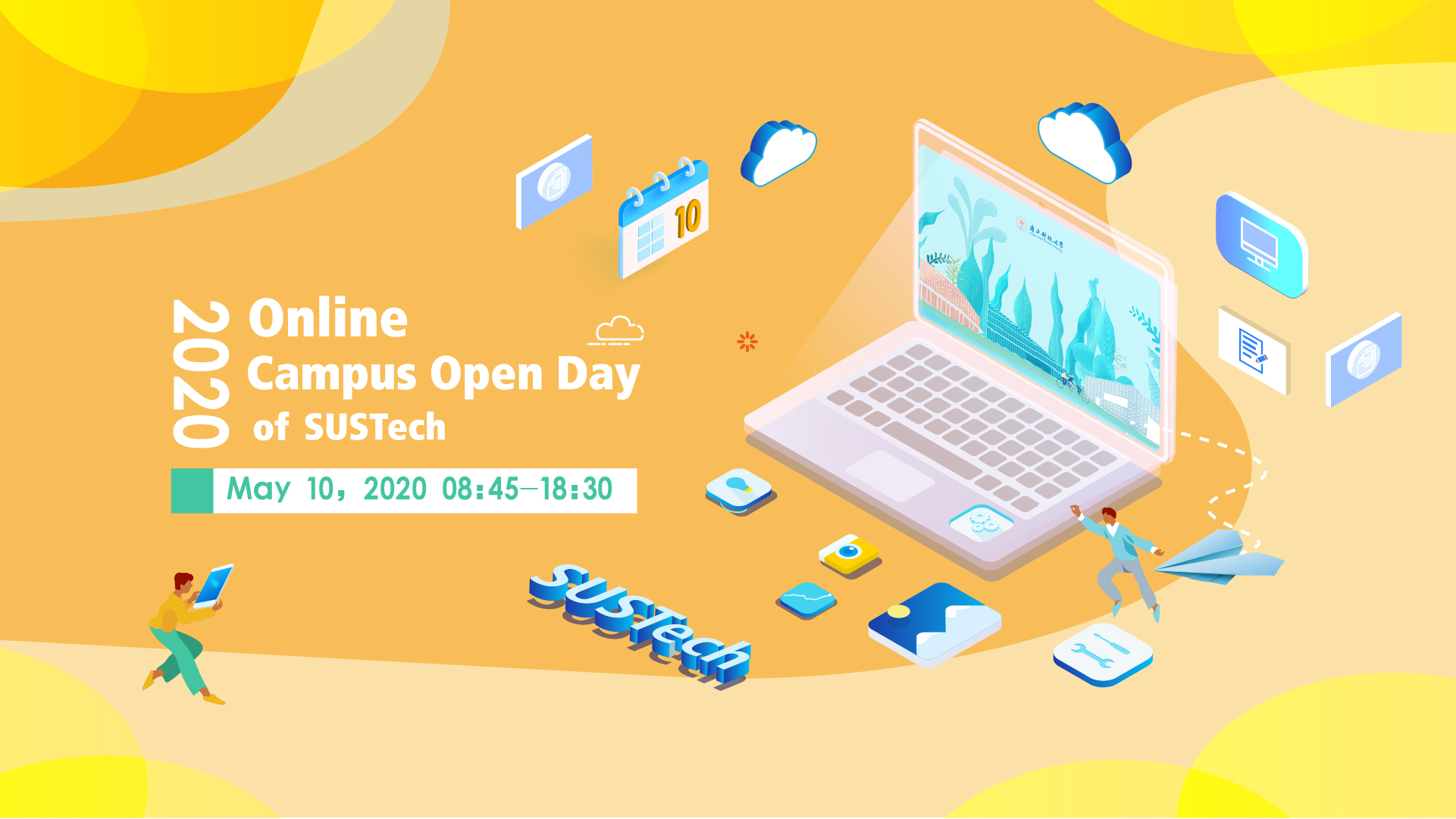 SUSTech hosts virtual Open Day on Mother's Day