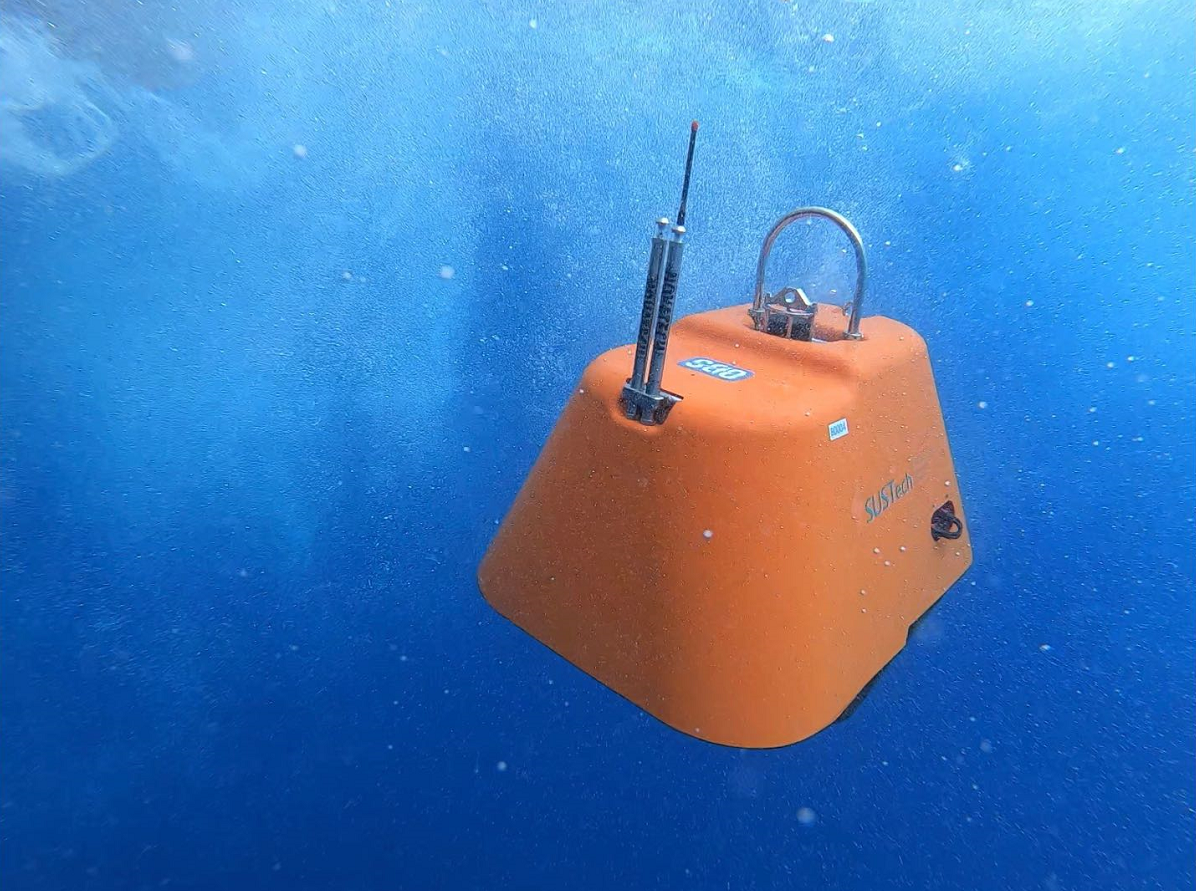 SUSTech oceanographers successfully recover ocean-bottom seismographs