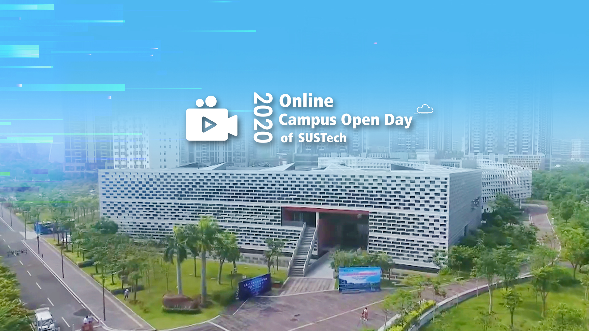 SUSTech virtual Open Day attracts over 800k viewers