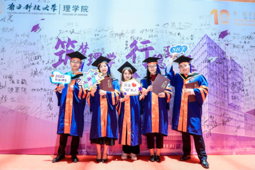 SUSTech colleges and schools hold degree-granting ceremonies