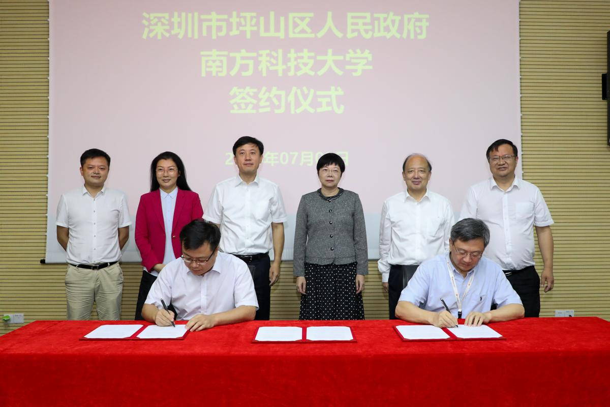 SUSTech to jointly build SUSTech Medi-x Pingshan