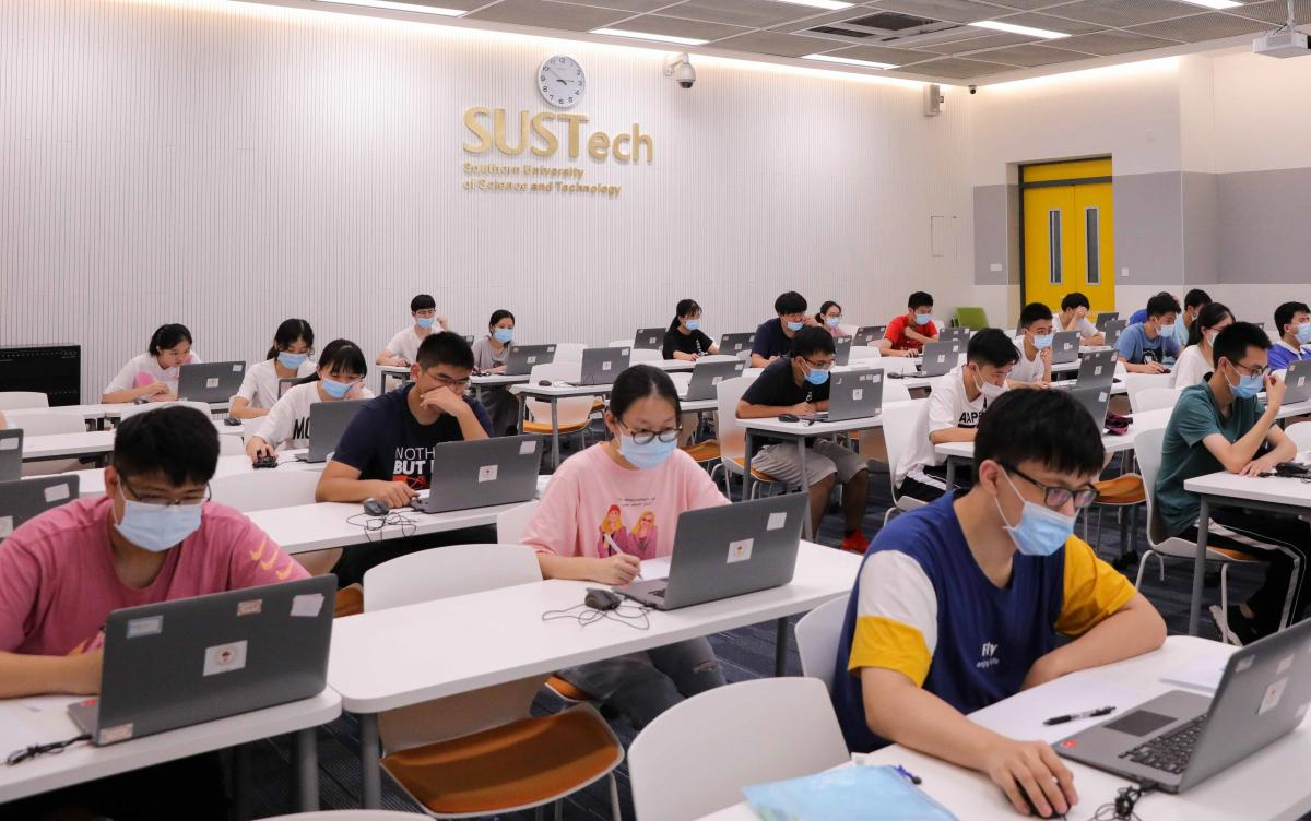 Thousands partake in SUSTech's admission test