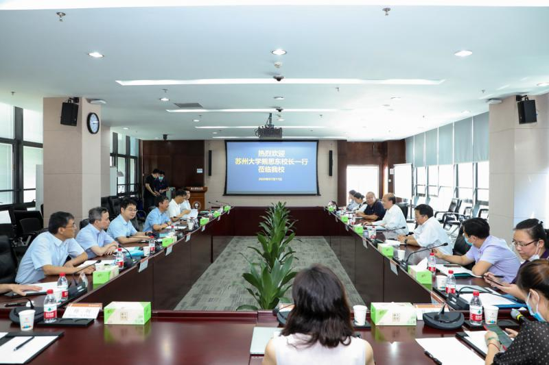 Soochow University sends delegation to SUSTech