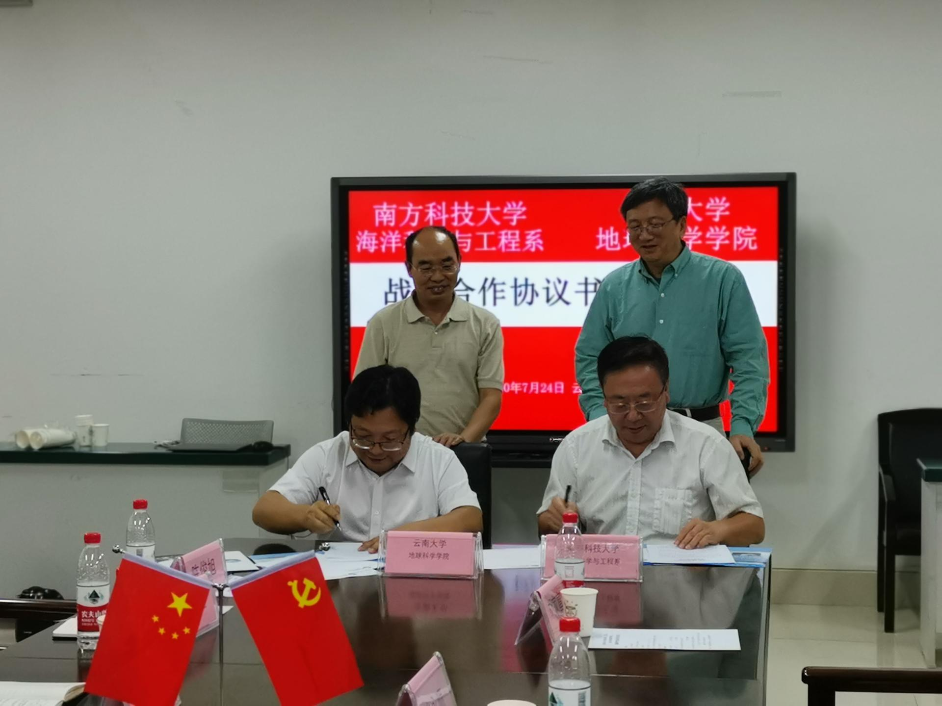 OSE signs cooperation agreement with Yunnan University
