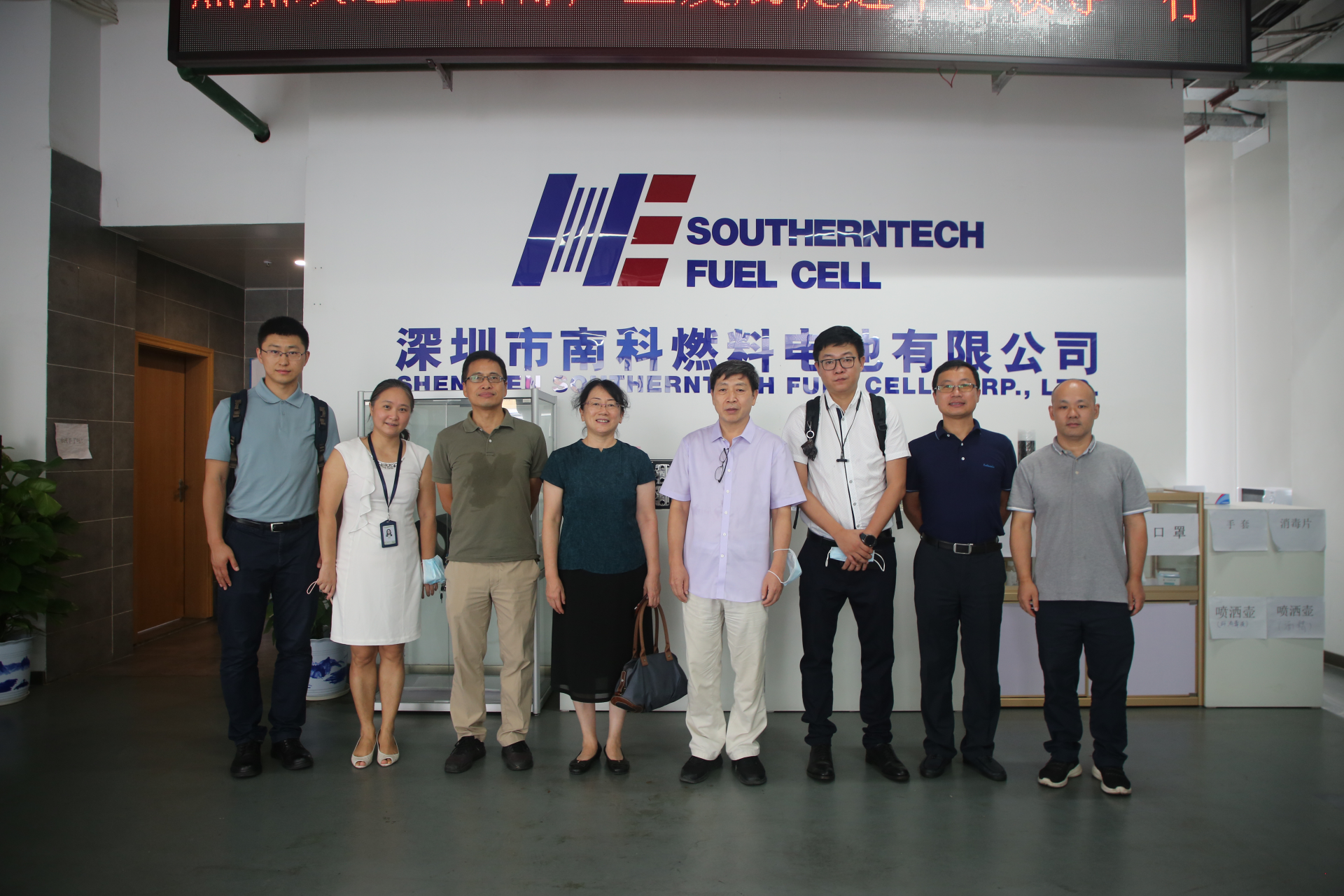 Industry Development and Promotion Center deputy director visits SUSTech