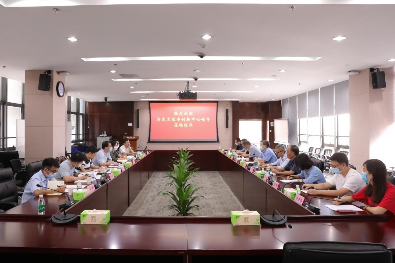 NDRC Innovation-driven development center deputy director visits SUSTech