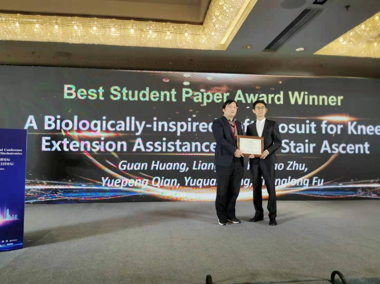 SUSTech postgraduates win ICARM 2020 Best Student Paper Award