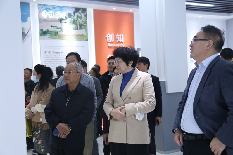 Former Vice Governor of Yunnan Province visits SUSTech