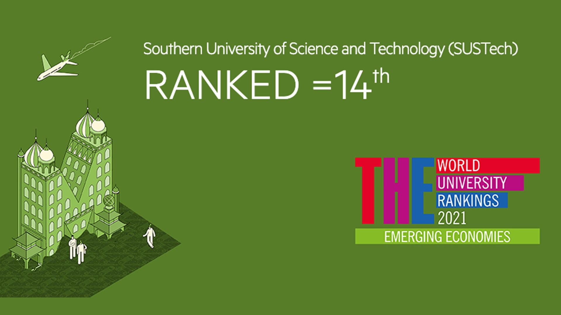 SUSTech excels in Times Higher Education Emerging Economies University Rankings 2021