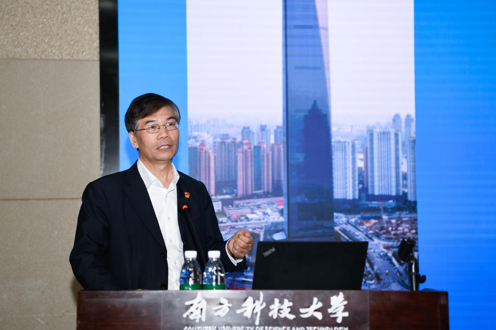Jianxin LU visits SUSTech to give lecture on the development of Shenzhen