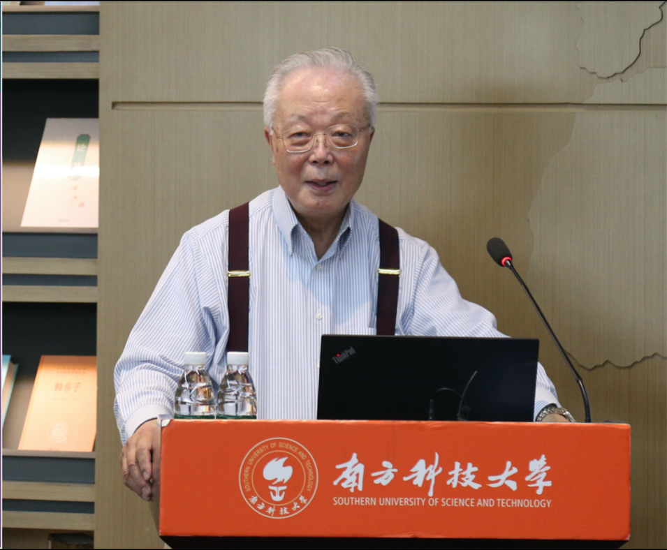 Academician Xiongli YANG gives lecture on brain science