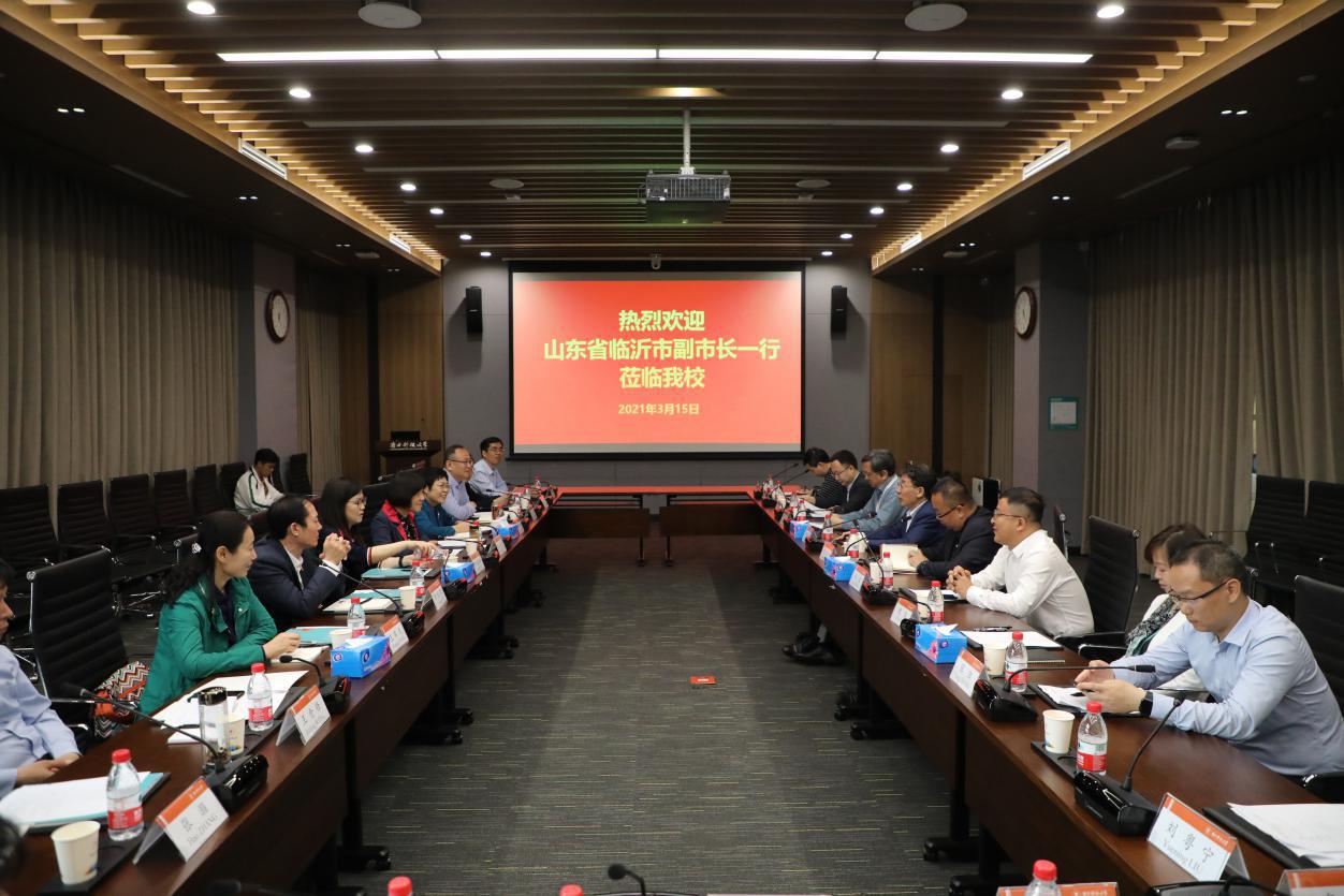Deputy Mayor of Linyi City visits SUSTech